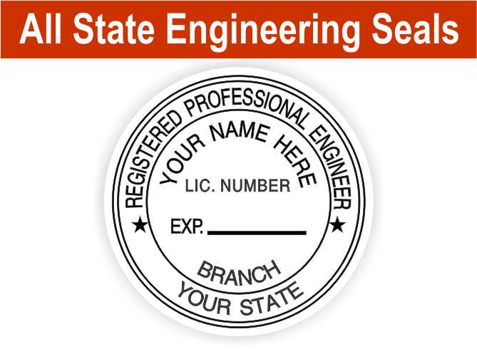 Engineering State Seals